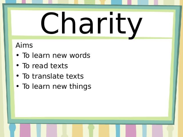 Charity Aims