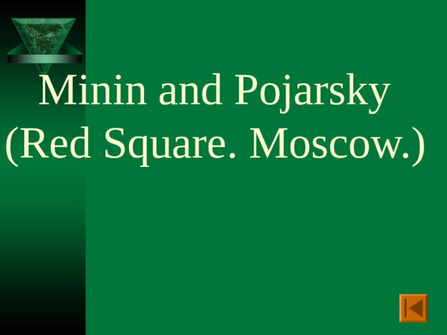 Minin and Pojarsky  (Red Square. Moscow.)