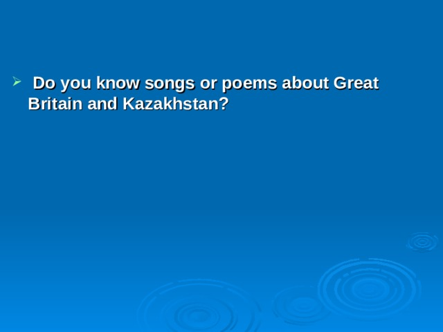 Do you know songs or poems about Great Britain and Kazakhstan?