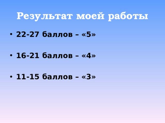 Ответы на тест .  Вариант 1 Вариант 2  1. Г 1. Г  2. В 2. В  3. А 3. Б  4. Б 4. Г  5. А 5. Б