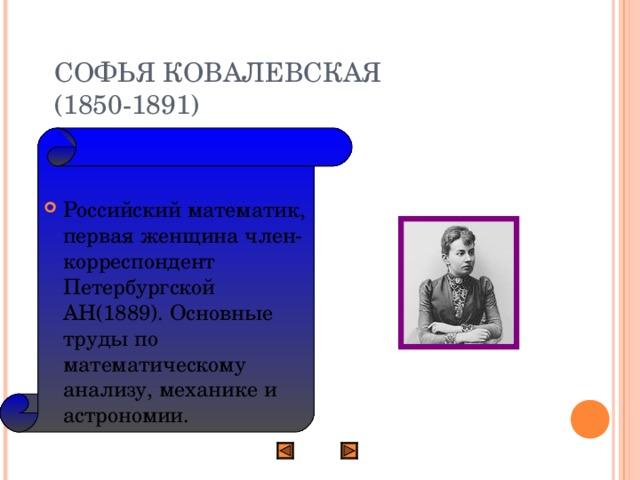 ЕВКЛИД  (ОК.365-ОК.300 ДО Н. Э.)