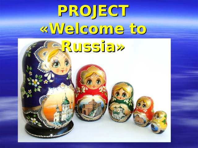 PROJECT  « Welcome to Russia »