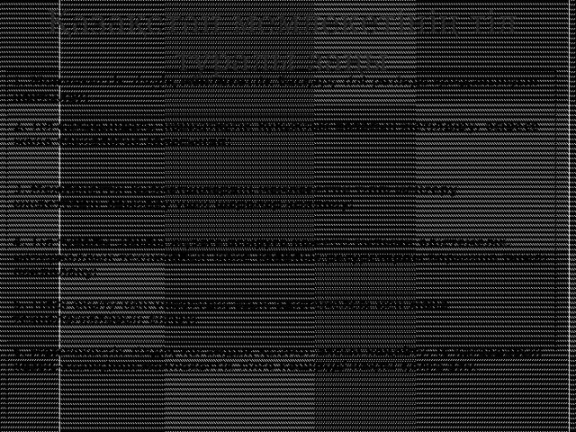 Қазақстан мемлекетінің тіл туралы заңы 1. Мемлекеттік тілдің мемлекеттік басқару тілі ретінде қолданылуын нақтылау ; 2. Тіл саласындағы нормативтік-құқықтық базасын жетілдіру, әсіресе жаңа технология саласында; 3. Мемлекеттік қызметшілердің мемлекеттік тілді меңгеру міндеттерін орындау үшін шаралар қолдану; 4. Тіл туралы Заңды жүзеге асыруға қажетті ғылыми-әдістемелік, материалдық-техникалық және кадрлық ресурстарды барынша тиімді пайдалану; 5. Тілді оқыту мен үйретудің озық әдістемелері мен жаңа технологияларын енгізу; 6. Мемлекеттік тілдің қоғамдық қызмет аясын кеңейту, іс-қағаздарын кезең-кезеңімен мемлекеттік тілге көшіруді нақты қолға алу.