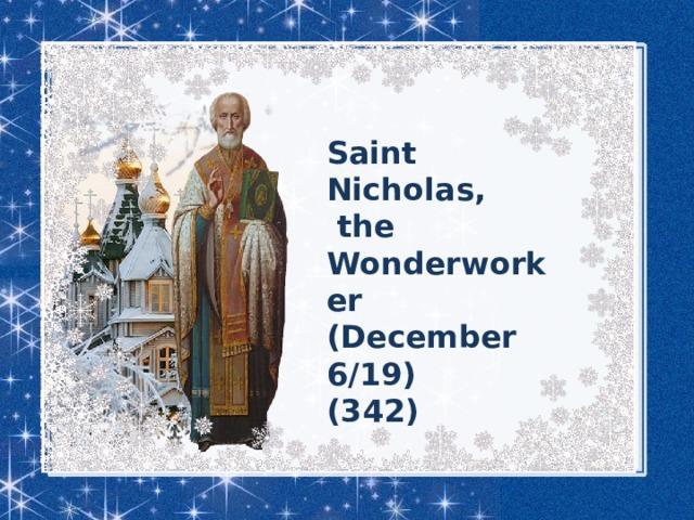 Saint Nicholas,  the Wonderworker (December 6/19) (342)