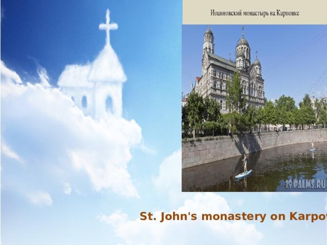 St. John's monastery on Karpovka