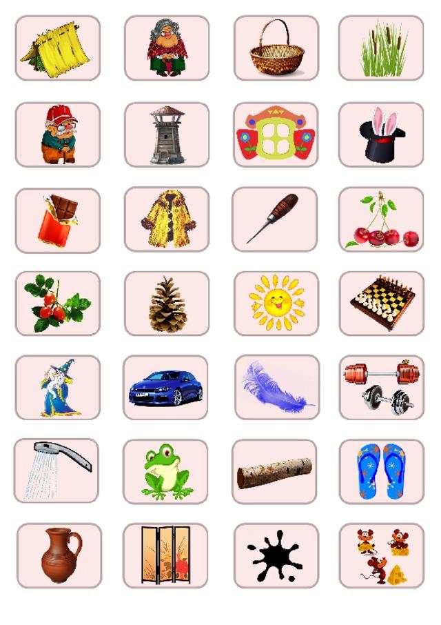 Мой – шалаш, дедушка, шоколад, шиповник, волшебник, ковш, кувшин Моя – бабушка, башня, шуба, шишка, машина, лягушка, ширма. Моё – лукошко, окошко, шило, солнышко, перышко, брёвнышко, пятнышко, Мои – камыши, уши, вишни, шахматы, штанги, шлепанцы ,мыши