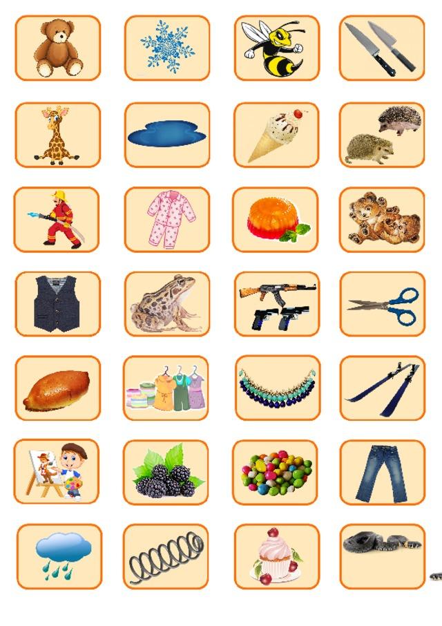 Мой – медвежонок, жираф, пожарник, жилет, пирожок, художник , дождь Моя – снежинка, лужа, пижама, жаба, одежда, ежевика, пружина Мои – ножи, ежи, медвежата, ножницы, лыжи, джинсы, ужи Моё – жало, мороженое, желе, оружие, ожерелье, драже, пирожное