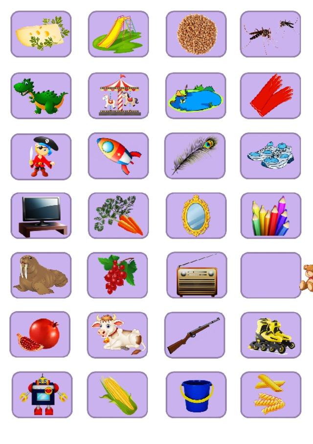 Мой – сыр, динозавр, пират, телевизор, морж, гранат, робот Моя – горка, карусель, ракета, морковь, смородина, корова, кукуруза Мои – комары, перчатки, кроссовки, карандаши, игрушки, ролики, макароны Моё – зерно, озеро, перо, зеркало, радио, ружьё, ведро
