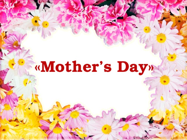«Mother's Day»