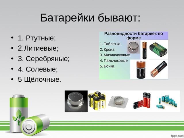 https://fsd.kopilkaurokov.ru/up/html/2020/01/09/k_5e1739d013afb/img_user_file_5e1739d1a5373_7.jpg