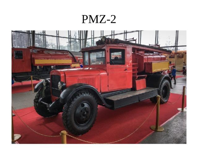 PMZ-2