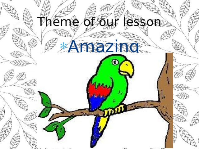 Theme of our lesson