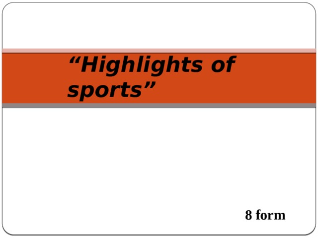 """"""" Highlights of sports"""" 8 form"""