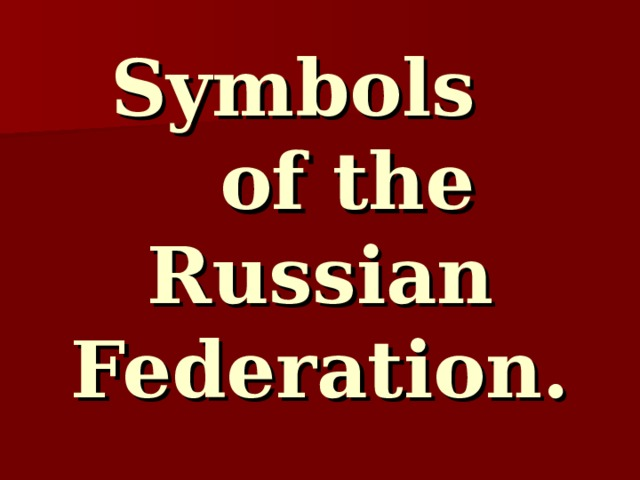 Symbols  of the Russian Federation.