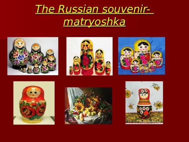The Russian souvenir- matryoshka