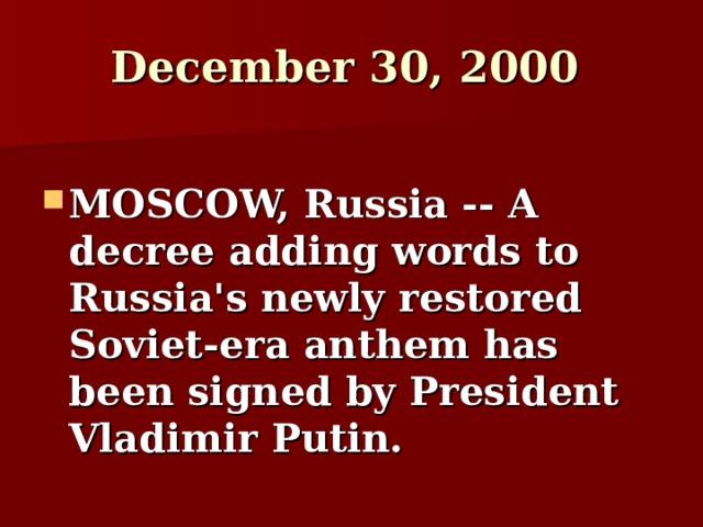 December 30, 2000