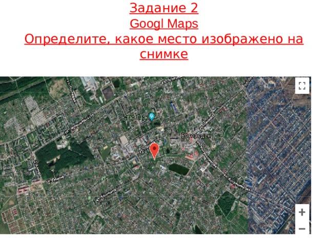 Сайт https :// reader.lecta.rosuchebnik.ru