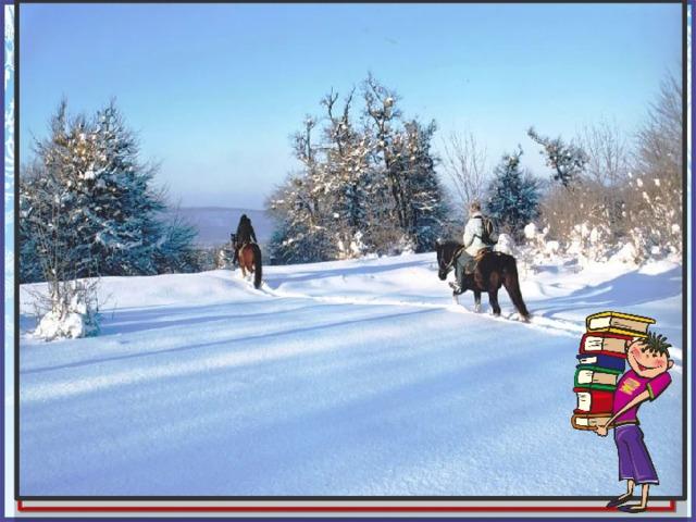 Найдите контраст состояние покоя на лежанке — бег лошади