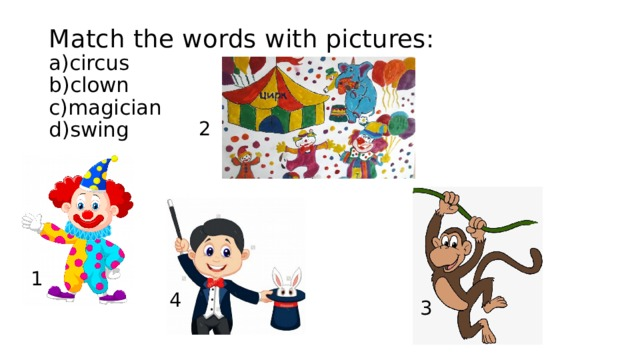 Match the words with pictures:  a)circus  b)clown  c)magician  d)swing   2   1   4   3