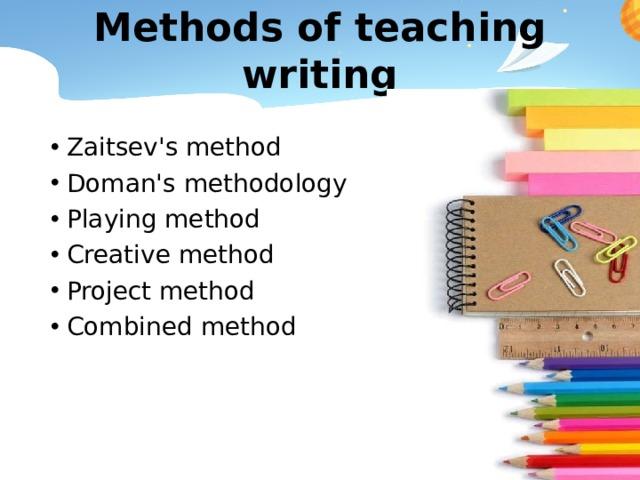 Methods of teaching writing