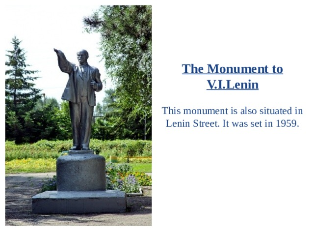 The Monument to V.I.Lenin This monument is also situated in Lenin Street. It was set in 1959.