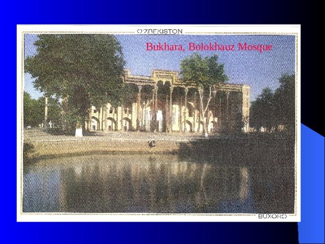 Bukhara, Bolokhauz Mosque