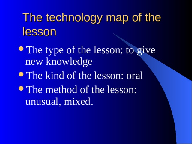 The technology map of the lesson