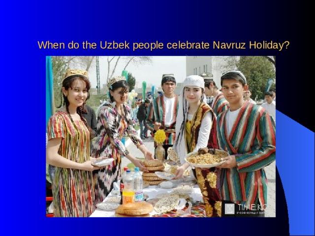 When do the Uzbek people celebrate Navruz Holiday?