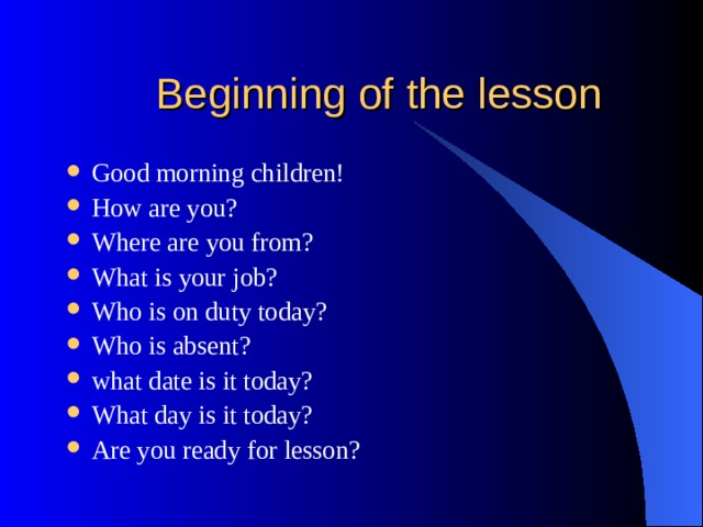 Beginning of the lesson