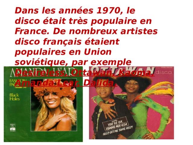 Dans les années 1970, le disco était très populaire en France. De nombreux artistes disco français étaient populaires en Union soviétique, par exemple Desireless, Ottawan, Kaoma, Amanda Lear, Dalida.
