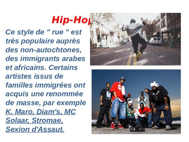 Hip-Hop Ce style de