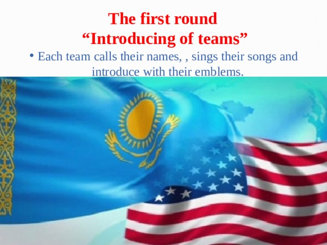 """The first round  """"Introducing of teams"""""""