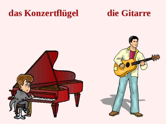 das Konzertflügel die Gitarre