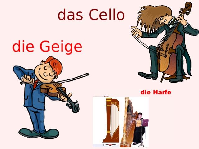 das Cello die Geige