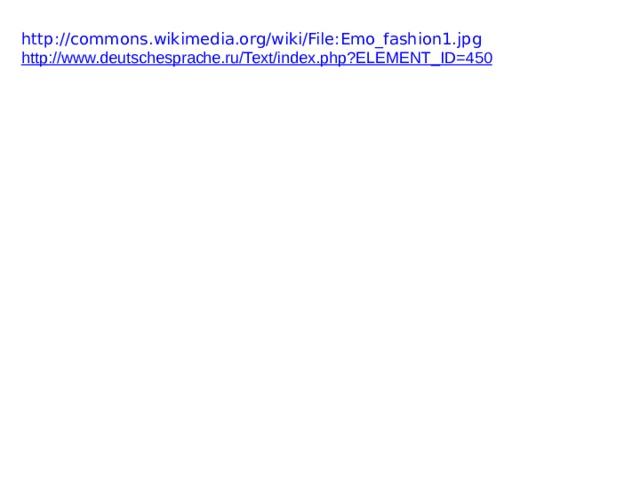 http://commons.wikimedia.org/wiki/File:Emo_fashion1.jpg http://www.deutschesprache.ru/Text/index.php?ELEMENT_ID=450