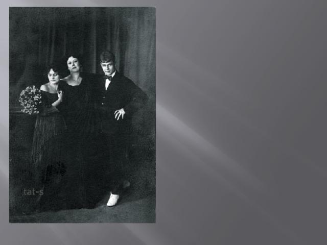 1921 г. – знакомство с Айседорой Дункан. Приемная дочь Айседоры Ирма, Айседора Дункан, Сергей Есенин.
