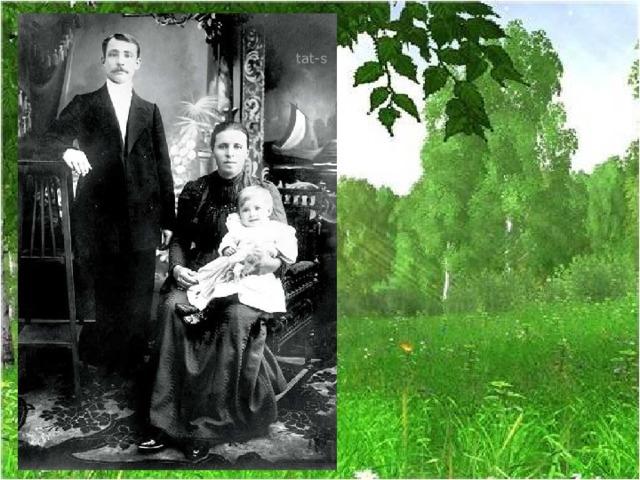 Родители Сергея Есенина: