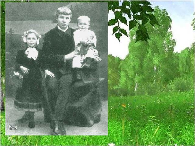 Сергей Есенин с сестрами Екатериной и Александрой (Шурой);