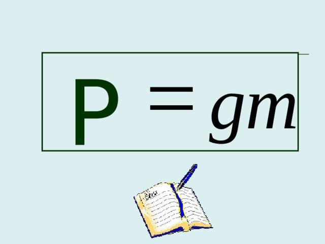  gm P