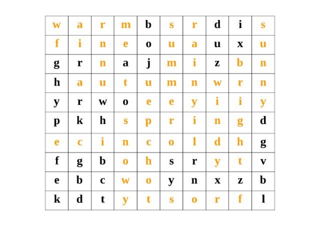 w a f g r i h n r m y b e n a u r o a p s t j w e k r u o u h f d c m a e i i s u i g m e e z b k s x b p n n d c c o u y w b r h w r t i n i o o y n i s l n y t r g d y s d y n h x t g o z v r b f l