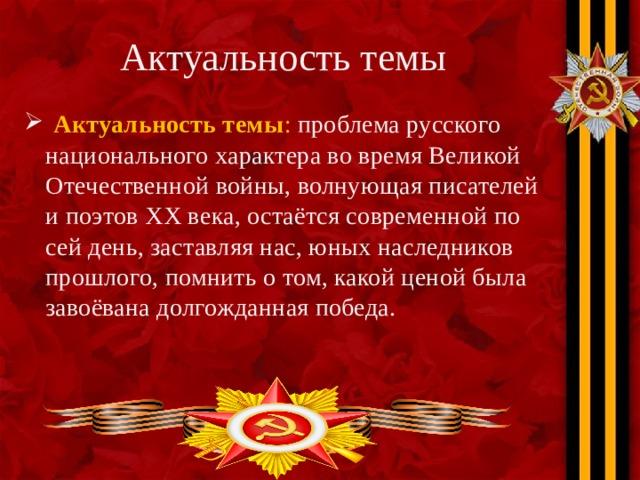 Интернет реклама актуальность темы поведенческие факторы yandex 2-й Солнечный переулок (деревня Милюково)