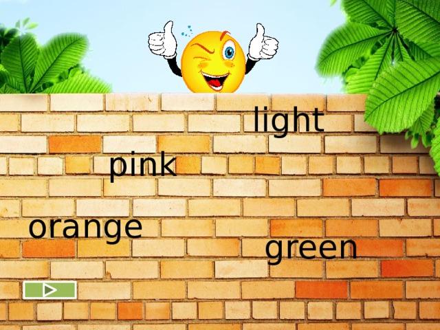 light pink orange green