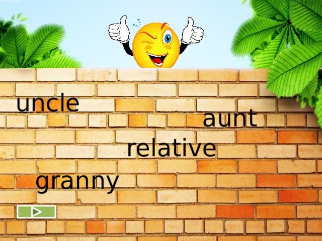 uncle aunt relative granny
