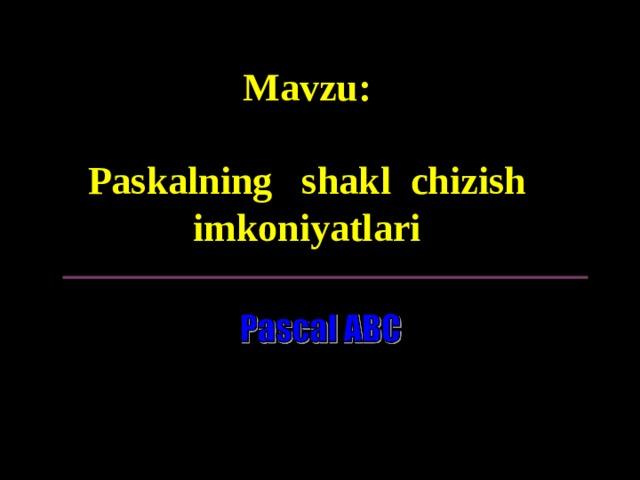 Mavzu:   Paskalning shakl chizish imkoniyatlari
