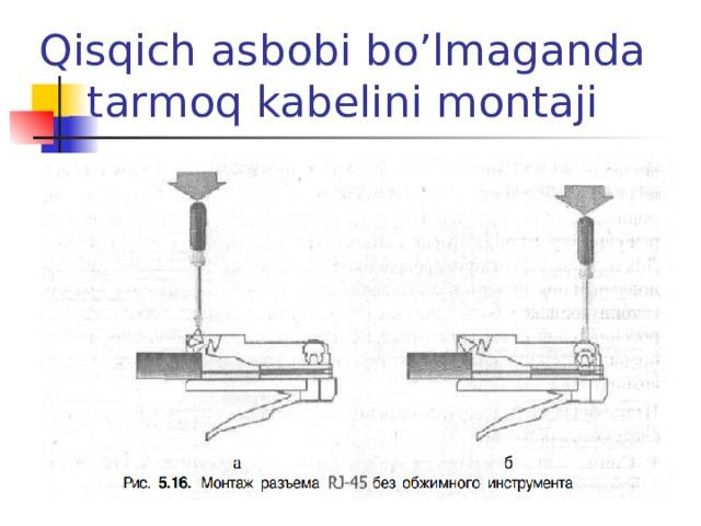 Qisqich asbobi bo'lmaganda tarmoq kabelini montaji