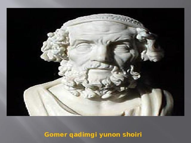 Gomer qadimgi yunon shoiri