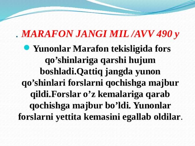 . MARAFON JANGI MIL /AVV 490 y