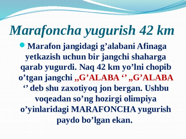 Marafoncha yugurish 42 km