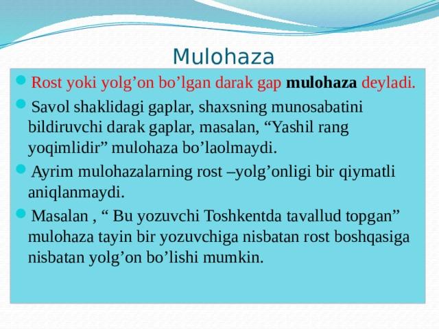 Mulohaza