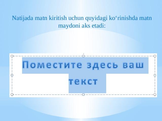 Natijada matn kiritish uchun quyidagi ko'rinishda matn maydoni aks etadi: